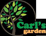 Carl's Garden Logo